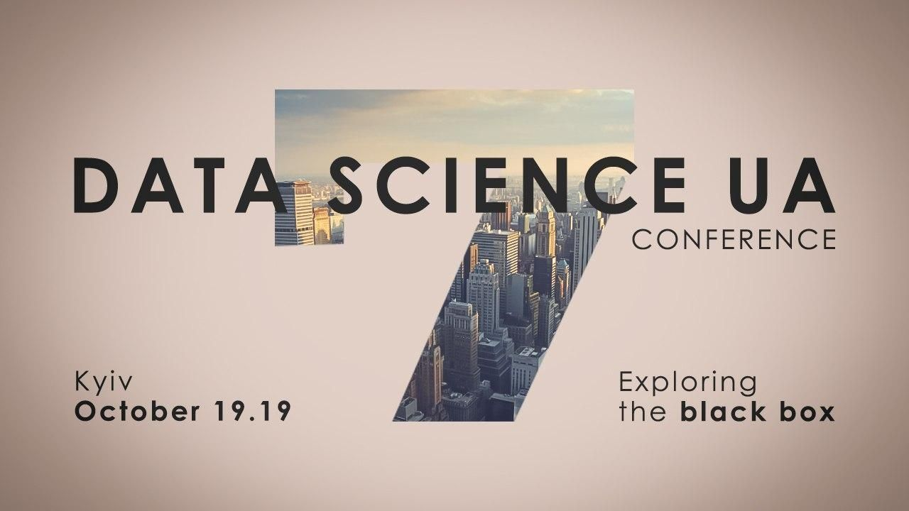 Data Science Conference in Kyiv in 2019